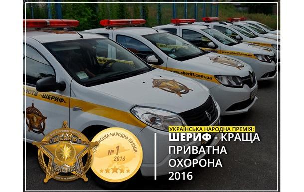 Украинцы достойны только лучшего