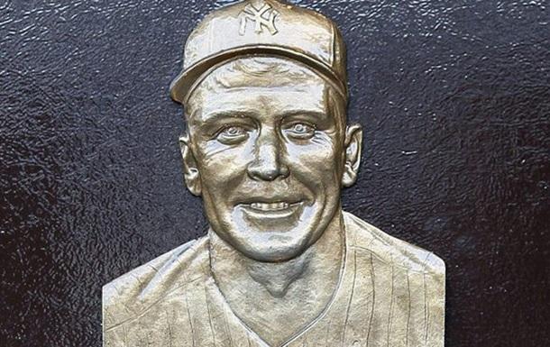 Рідкісну бейсбольну картку продали за мільйон доларів