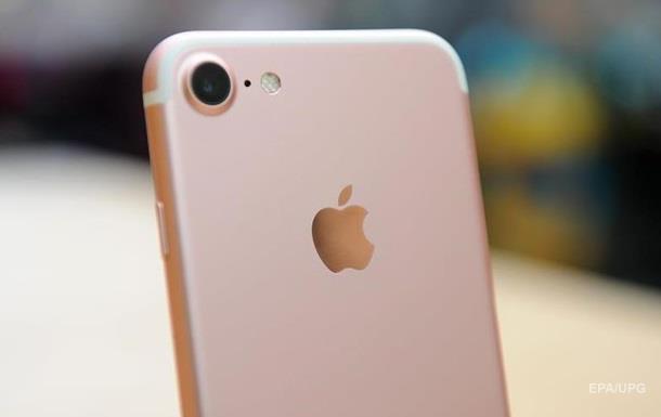 В Сети обнаружили видео,  убивающее  любой iPhone