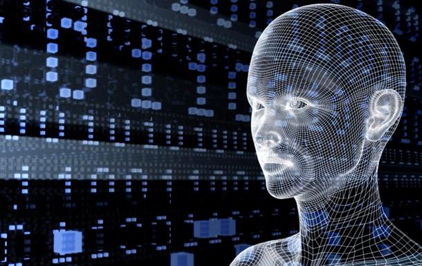Штучний інтелект навчили мріяти - ЗМІ