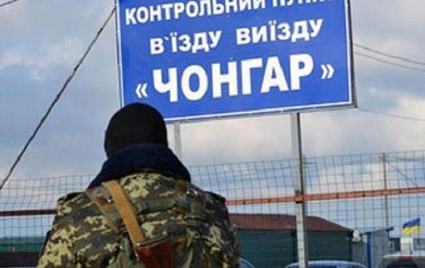 СБУ показала видео задержания крымских военных