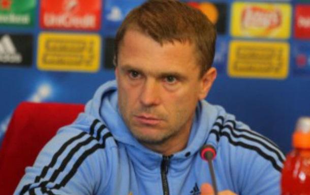 Ребров: Важливо з перших хвилин витримати натиск і грати у свій футбол