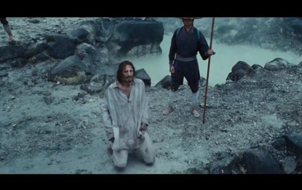 Скорсезе Молчание - трейлер фильма