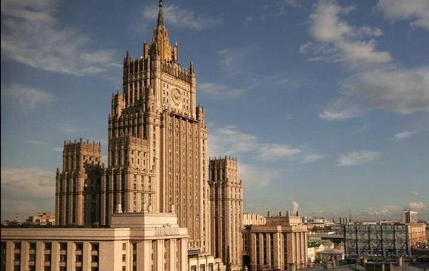 Россия угрожает Хорватии беспорядками и эскалацией в войне на Донбассе