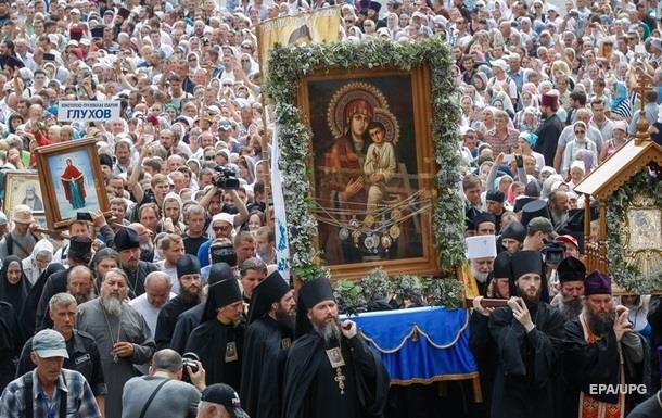 Названа найчисленніша конфесія в Україні