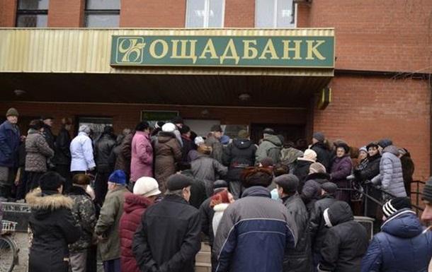 Переселенцы-пенсионеры и Ощадбанк - во всем виноват Кабмин