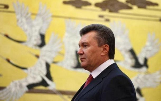 Янукович уголовное дело