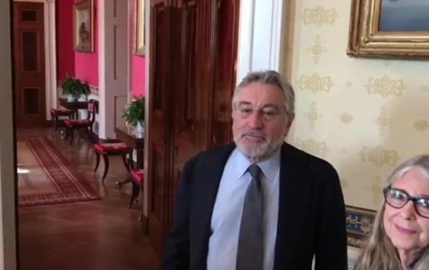 Де Ніро і Білл Гейтс зобразили манекенів у Білому домі