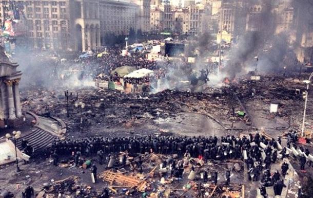 Три года Майдану. Кто же все-таки его разогнал?