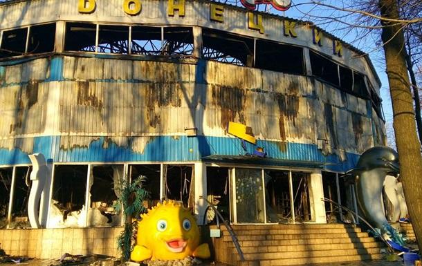У Донецьку згорів дельфінарій
