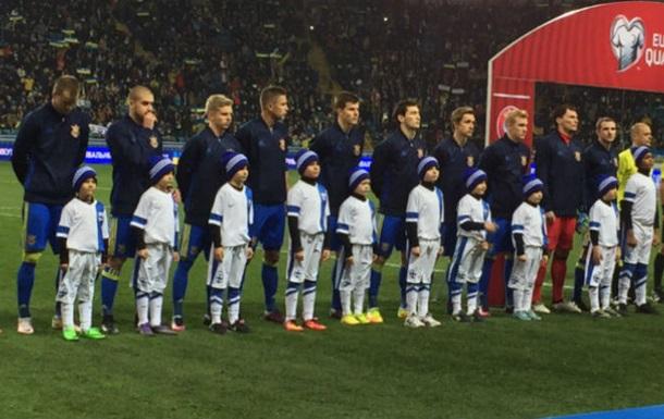 Сборная Украины осталась на 29-м месте в рейтинге ФИФА