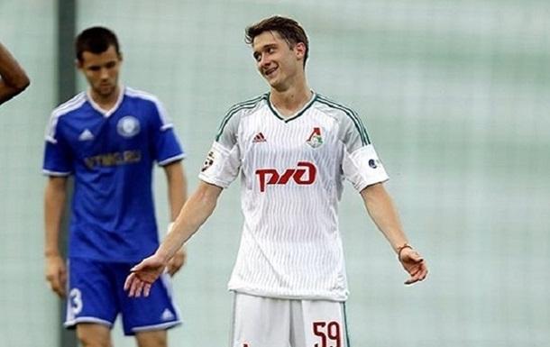Різноманітність жестів у виконанні гравця збірної Росії