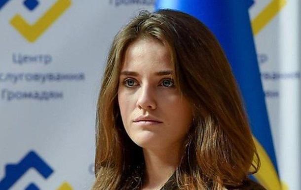 Марушевську оштрафували за порушення трудового законодавства