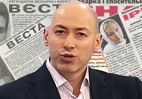 Дмитрий Гордон вполне может быть агентом КГБ