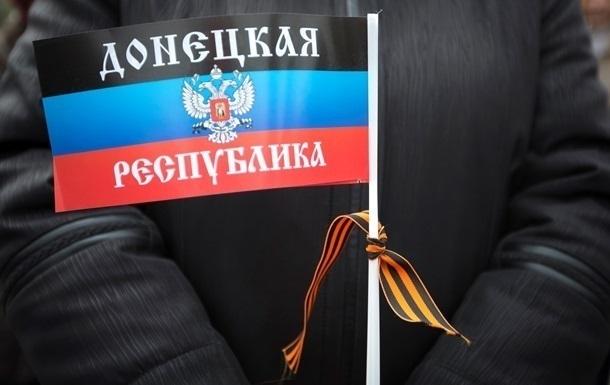 Сепаратисти заявили про відкриття в Слов янську осередку ДНР