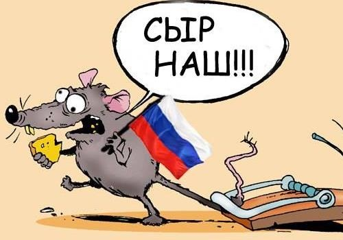 Крым превратили в яму для помойки