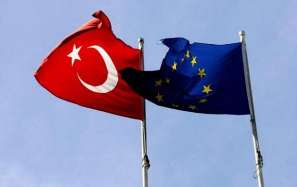 Туреччина вважає несерйозним заклик ЄС проти її членства
