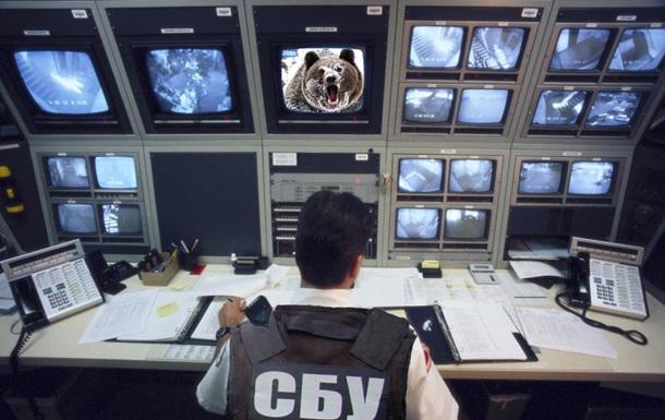 «Шатун»: компьютерные криминалисты представили результаты экспертизы