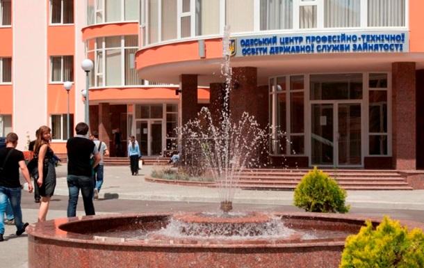 Украинцы могут бесплатно получить новую специальность, - говорят в Службе занятости