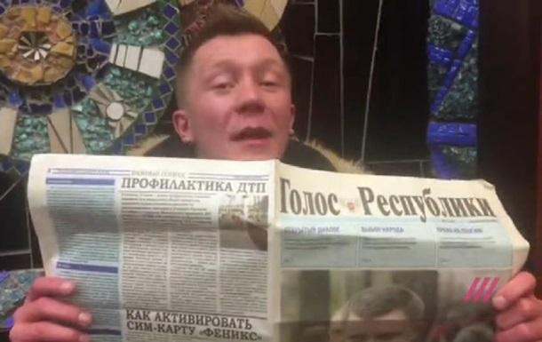 У Донецьку зникла знімальна група телеканалу Дождь
