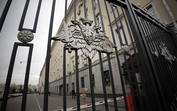 У Росії вручили ноту протесту українському аташе