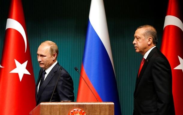 Путін і Ердоган обговорили ситуацію в Сирії