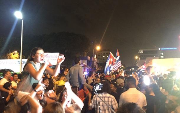 Кубинцы в США празднуют смерть Кастро