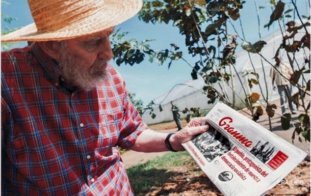 Сигари і Rolex. Що світ запам ятає про Фіделя Кастро