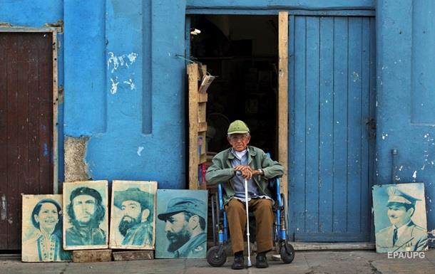 Траур в связи со смертью Фиделя Кастро