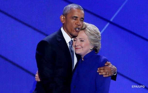 Визнати поразку на виборах Клінтон умовив Обама - ЗМІ