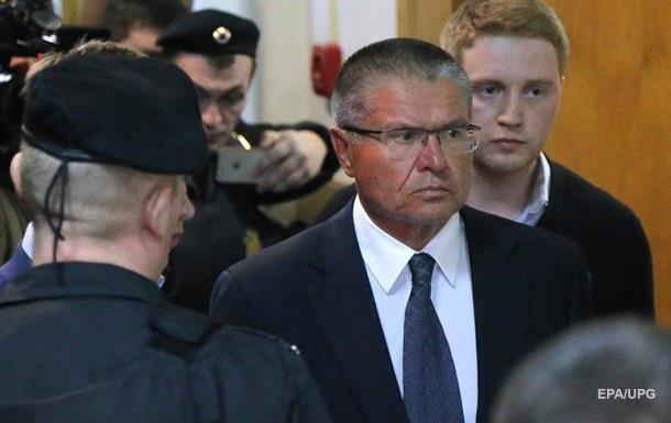 Суд в Москві залишив Улюкаєва під домашнім арештом