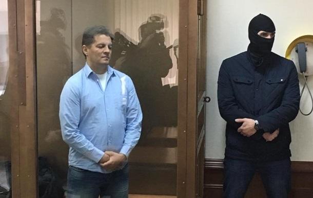 Суд Москви продовжив арешт Сущенкові