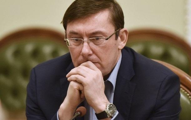 Луценко зачитав Януковичу підозру в держзраді