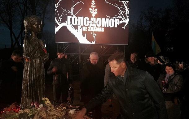 Вшанування пам яті жертв Голодомору 1932-1933 років