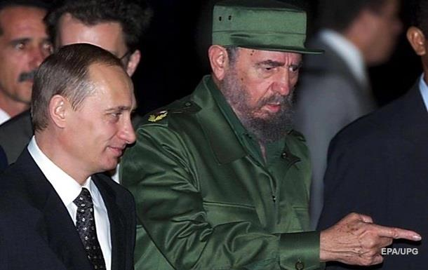 У Путина объяснили отказ лететь на похорны Кастро