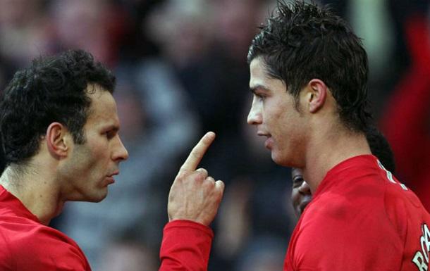 Гіггз: Роналду - найкращий футболіст, з яким я коли-небудь грав