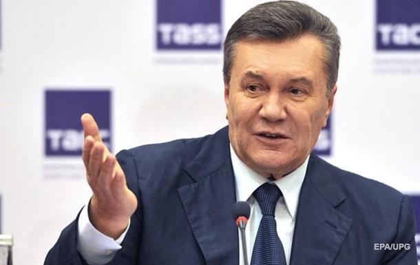 Янукович пресс-конференция 28.11.2016