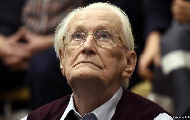Верховний суд визнав законним вирок  бухгалтеру Освенцима
