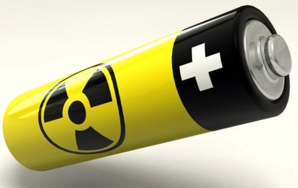 Вчені створили  вічні  ядерні акумулятори