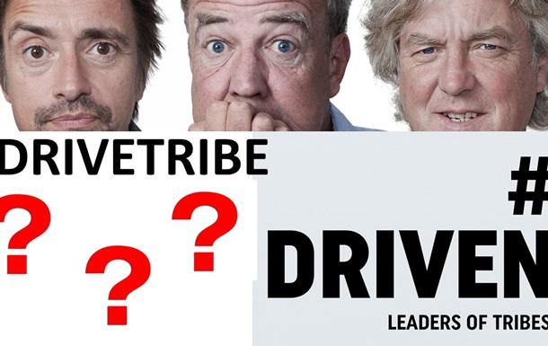 Екс-ведучі Top Gear запустили соцмережу для автолюбителів