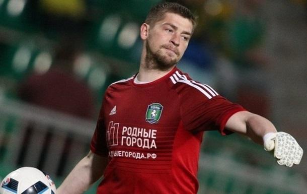 У російському футболі з явилася своя  дружина Морозюка