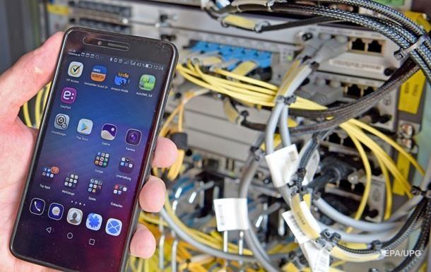 Влада оголосила ціни на ліцензію 4G в Україні - ЗМІ