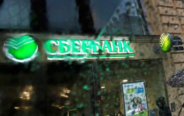 Російські банки продовжують зазнавати збитків в Україні
