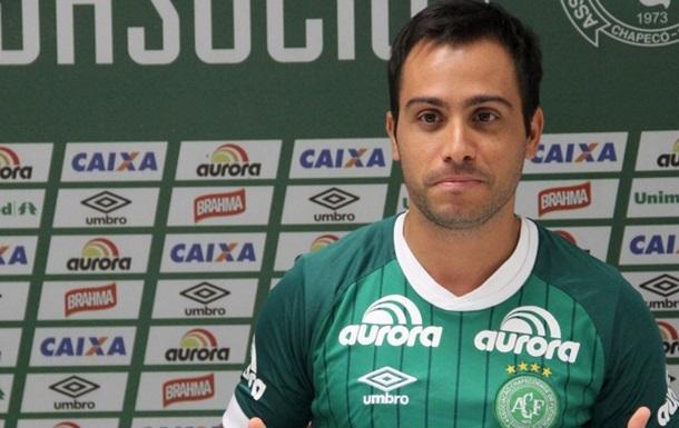 Травма футболиста бразильского Шапекоэнсе спасла ему жизнь