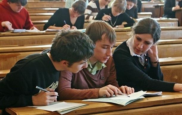 В Україні планують стипендії по-новому
