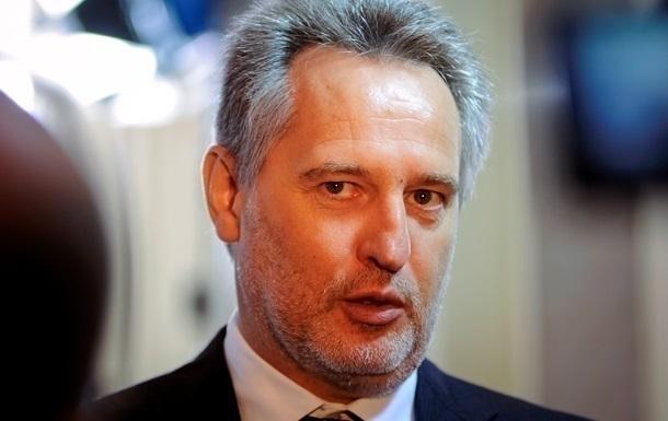 Австрия получила запрос на экстрадицию Фирташа в Испанию