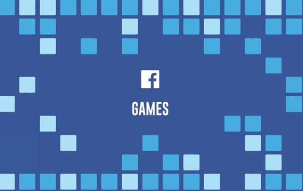 Facebook додав ігри в Messenger