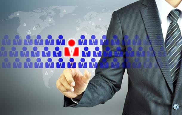 У службі занятості пояснили, які послуги можуть отримати роботодавці.