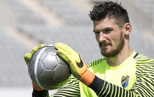 Бойко дебютує за Малагу в Кубку Іспанії