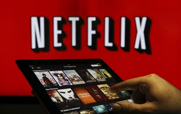 Netflix дозволив скачувати фільми і серіали